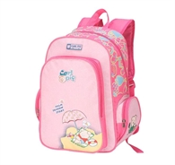 Picture for category Backpacks/ Back Packs/ Rusksacks